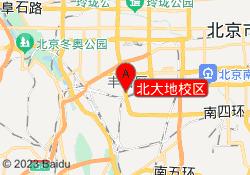 北京优胜教育培训北大地校区