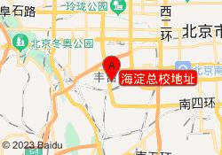 津桥国际教育海淀总校地址