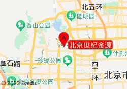 北京七田真早教中心北京世纪金源