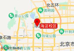 北京小码王少儿编程海淀校区