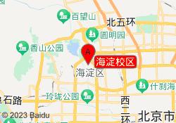 北京韦博国际英语海淀校区