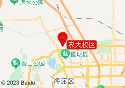 北京市龙文教育农大校区
