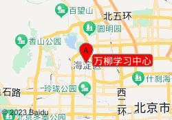 北京瓦力工厂少儿编程万柳学习中心