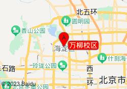 北京瓦力工厂少儿编程万柳校区