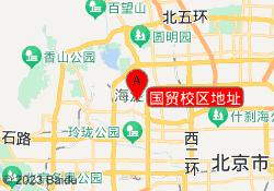 津桥国际教育国贸校区地址