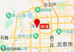 北京新东方考研网课