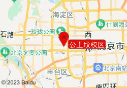 北京优胜教育培训公主坟校区
