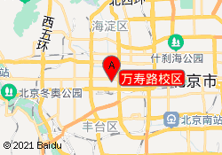 北京童程童美万寿路校区