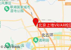 北京汇众教育北京上地VR/AR校区