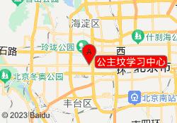 北京瓦力工厂少儿编程公主坟学习中心