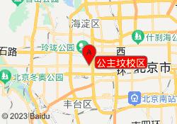 北京瓦力工厂少儿编程公主坟校区