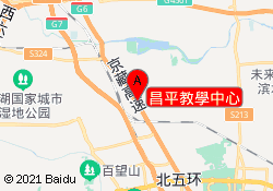 文都國際教育昌平教學中心