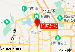 北京MBA培训学校校区总部