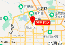 北京陪我学银丰校区