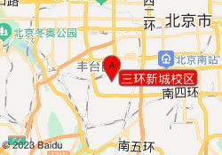 北京瓦力工厂少儿编程三环新城校区