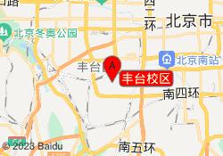 北京瓦力工厂少儿编程丰台校区
