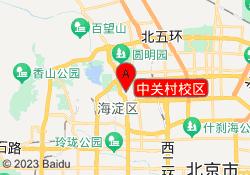 麻雀语文中关村校区