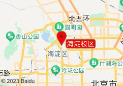 北京火箭学院海淀校区