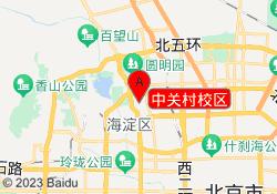 北京火星人教育中关村校区