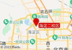 北京京领教育海淀二校区