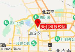 京领教育天创科技校区