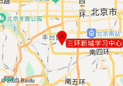 北京瓦力工厂少儿编程三环新城学习中心