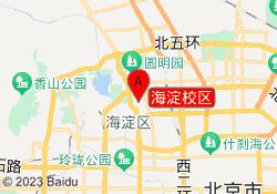 北京森科会计培训海淀校区