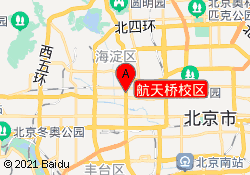 北京优胜教育航天桥校区