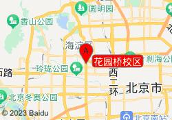 北京新文达中小学辅导花园桥校区