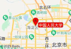 北京东方启明星中国人民大学