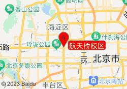 北京优胜教育培训航天桥校区