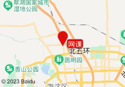 北京火箭猫英语网课