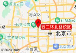 北京启航考研西三环北路校区
