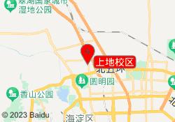 北京优胜教育上地校区