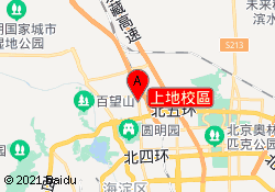 北京京譽教育上地校區