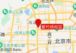 北京聚能中小学辅导学校紫竹桥校区
