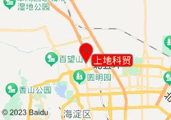 北京乐博乐博教育上地科贸