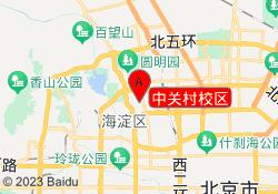 北京啄木鸟教育中关村校区