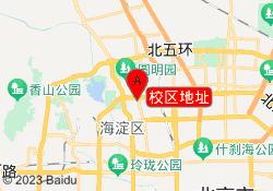 北京未名天日语网校校区地址