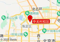 北京精英英语中关村校区