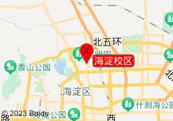 北京万泽教育海淀校区