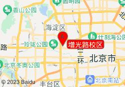 北京启航考研增光路校区