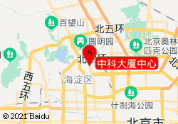 北京AAA数字教育中科大厦中心