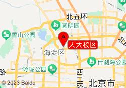 北京京誉教育人大校区
