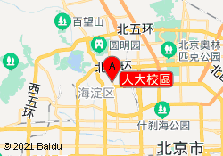 北京京譽教育人大校區
