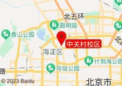 北京未名天日语学校中关村校区
