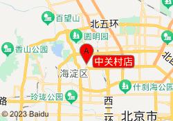北京市星城街舞中关村店