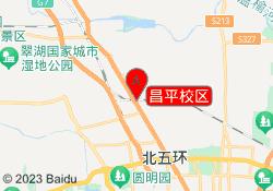 北京优胜教育昌平校区