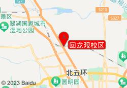 北京优胜教育培训回龙观校区