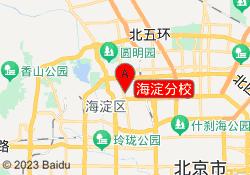 北京万通教育海淀分校